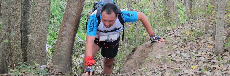 Tandil Adventure 21K 2014 – Corriendo en Equipo thumbnail