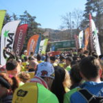 K21 Cumbrecita: Listos Para Largar